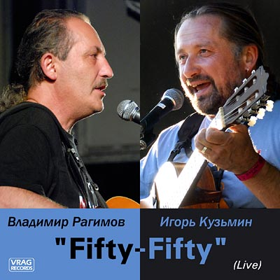 Fifty-Fifty (live) ©2007